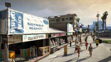 GTA V Market Screen