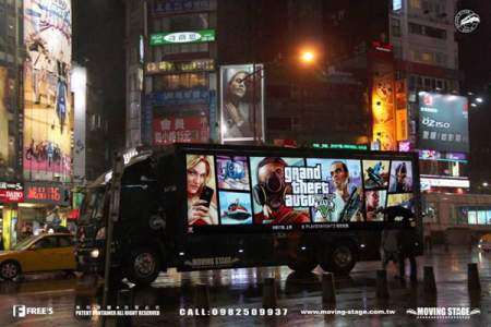 Yet Again Gta V Advertise As Ps3 Exclusive Now In Taiwan