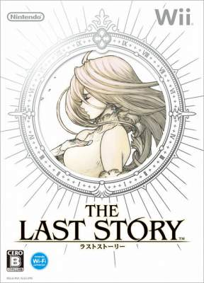 The Last Story Wii Cover