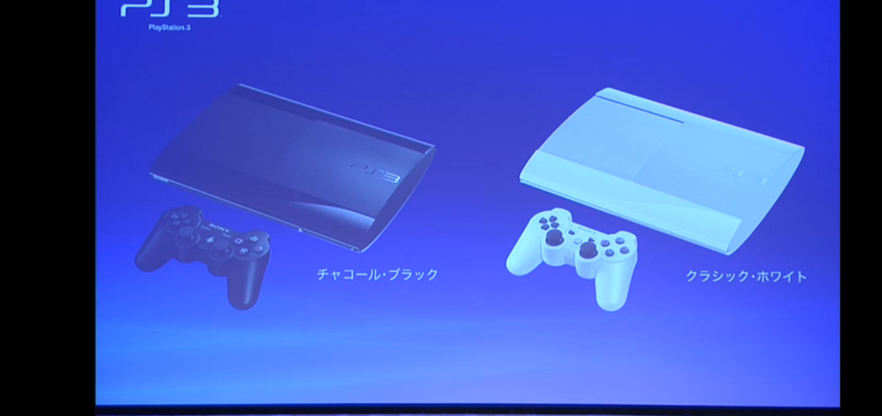 New PS3 Super Slim Model announced, first images out now