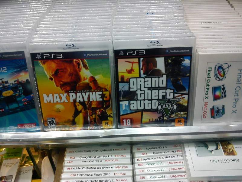 GTA V Leak in Shanghai?