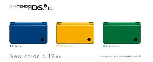 Nintendo DSi XL yellow, blue, green