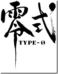 Final Fantasy: Type 0
