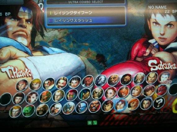 Super Street Fighter, Super Street Fighter IV, Super Street Fighter IV Arcade