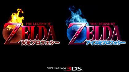 Zelda 3DS Rumor