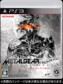 Metal Gear Rising Special Edition