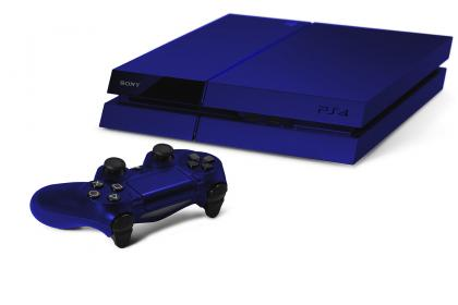 PS4 in Different Color
