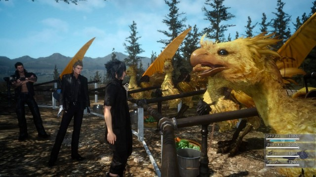 How To Name And Change Color Of Chocobo In Final Fantasy Xv