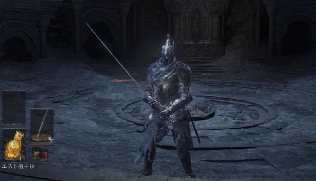 Dark Souls 3 Guide: How to get - 40.2KB