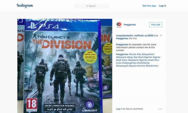 Tom Clancy's The Division Street Date Broken