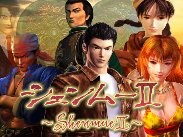 Shenmue II Remastered Achievements Guide