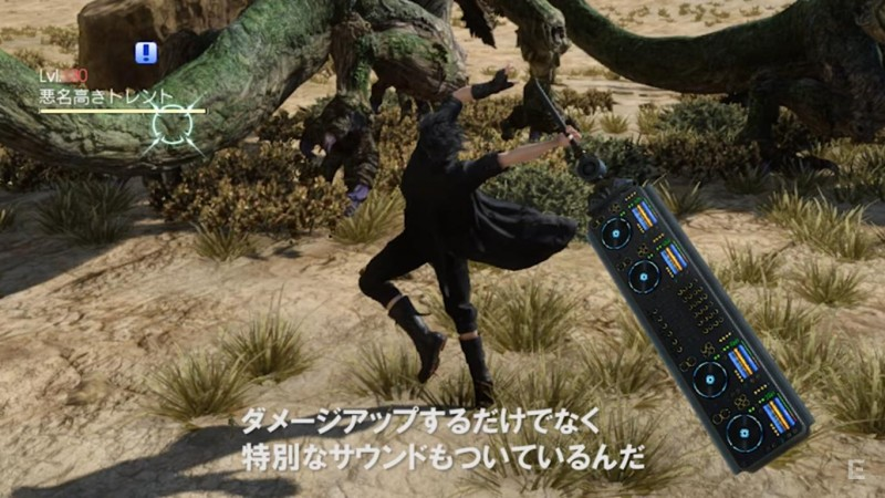 Final Fantasy XV Update Will Deliver a New Weapon & Compatibility