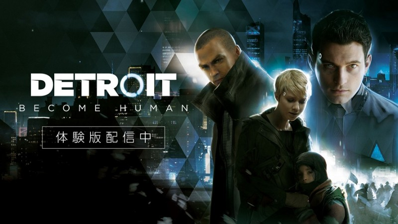 Detroit Become Human 2 Not Ruled Out - Developer