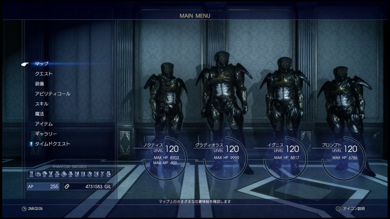 The Magitek Exosuit is finally available in Final Fantasy XV