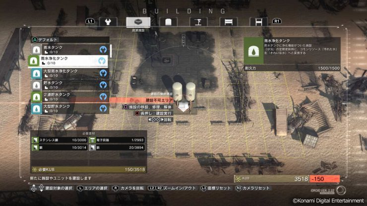 Metal Gear Survive: Single Player Gameplay Trailer