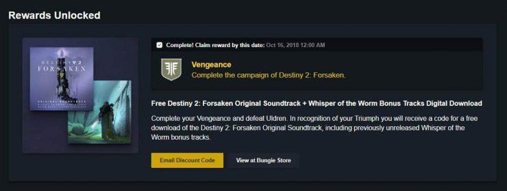 How to Redeem Destiny 2: Forsaken Soundtrack Code