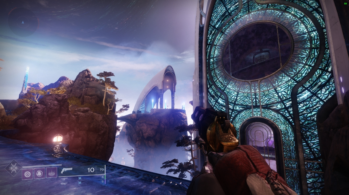 Destiny 2 How to Start the Lumina Quest