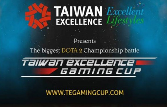Taiwan Excellence Gaming Cup: Dota 2