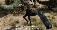 Afrosword Unlock - Final Fantasy XV