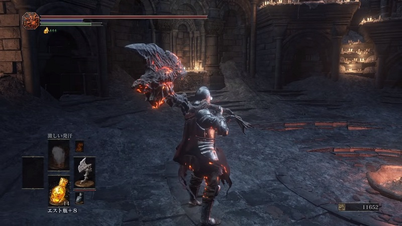 Dark Souls  Profaned Greatsword Build