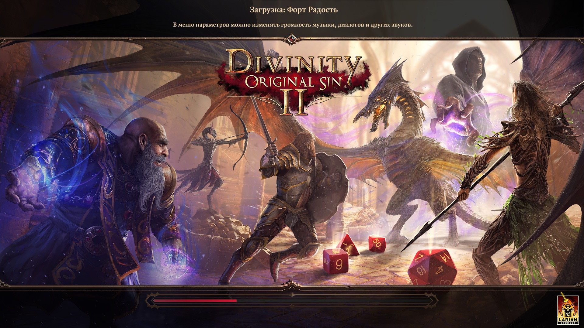 Divinity: Original Sin 2 Fix - Save Game Location, Add Game