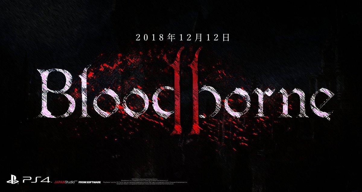 Bloodborne II