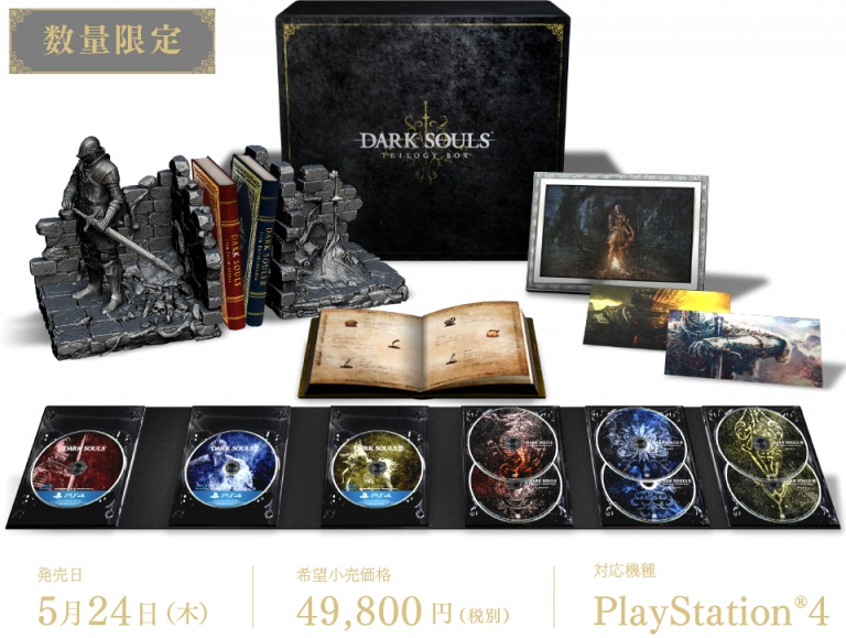Dark Souls Trilogy Exclusive To PlayStation 4