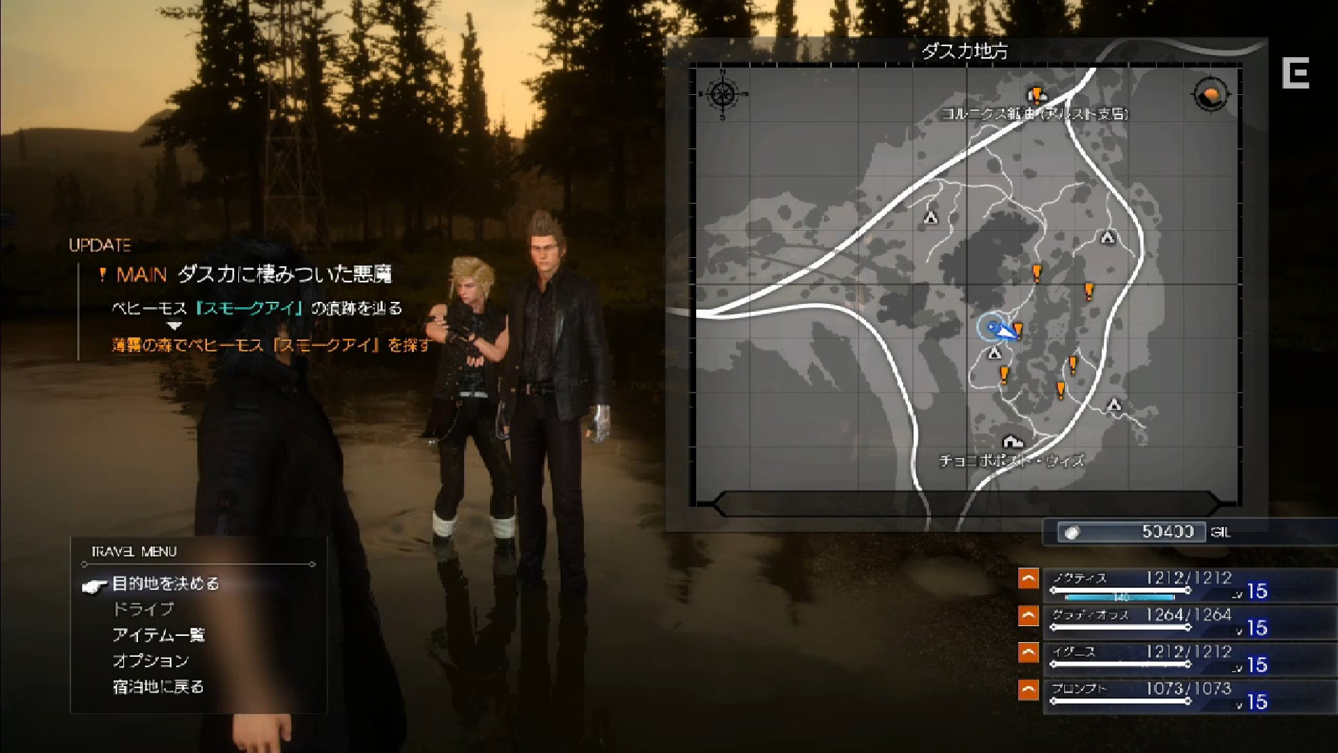 Ffxv Demo Map Screenshot Out Looks Massive In Size