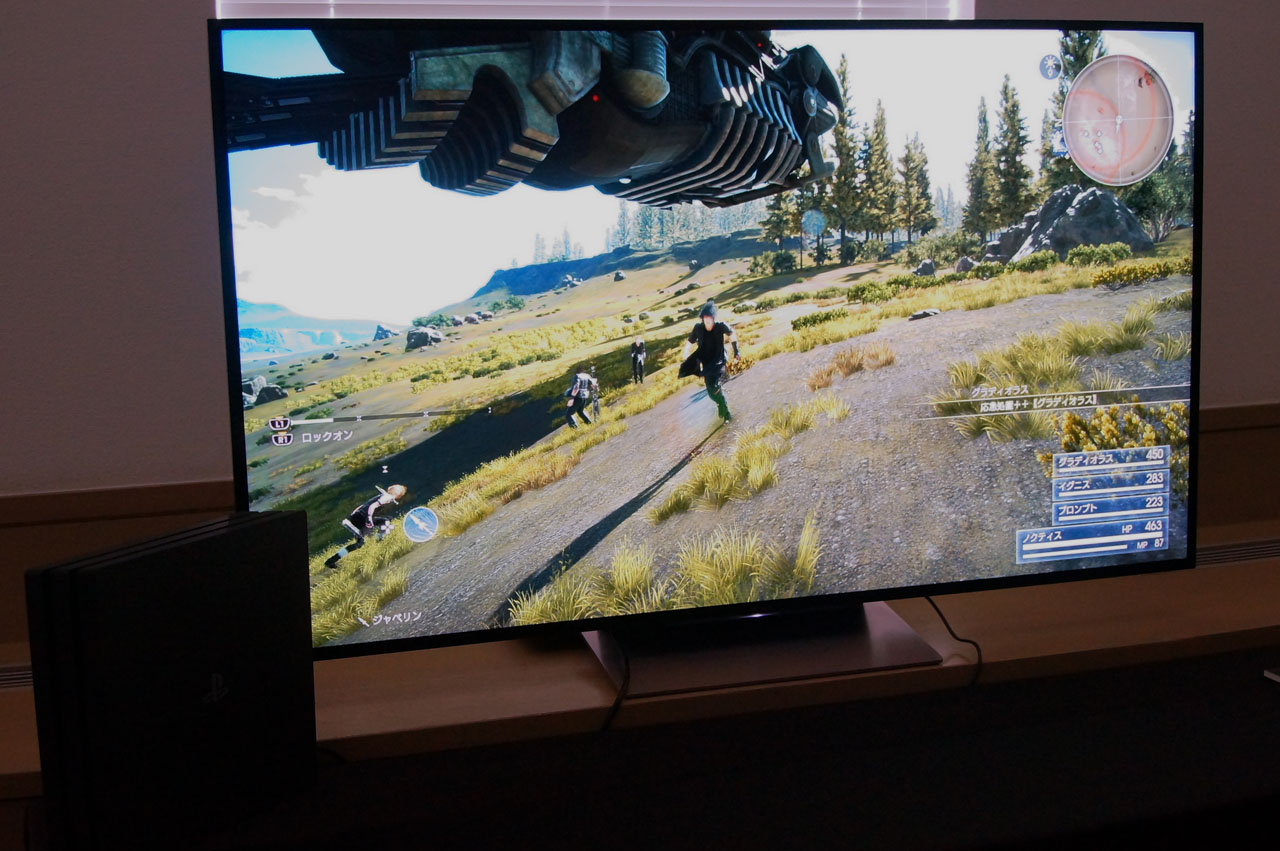 ps4 pro 4k hdr enhancements showed with ffxv uncharted 4. Black Bedroom Furniture Sets. Home Design Ideas