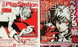 persona-5-famitsu-cover.jpg