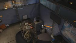 splinter-cell-easter-egg.jpg