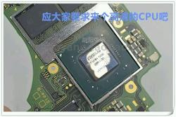 teardown-image-6