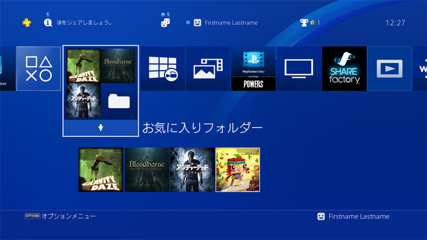 First Ps4 Firmware 4 0 Screenshots Released  Shows User Interface Redesign