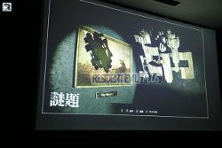 conference-leaked-image-2.jpg