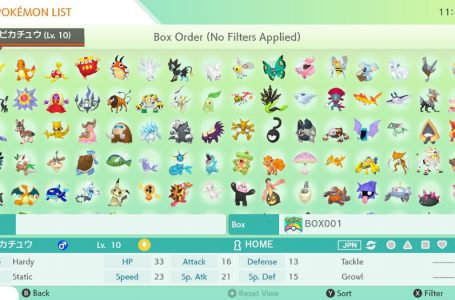 Every new Pokémon that can be transferred to Sword and Shield from Pokémon Home