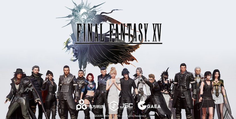 Square Enix Giving Away Free Copies of Heavensward to Final Fantasy XIV Owners