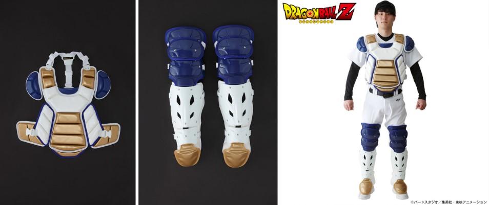 Dragon Ball Z baseball