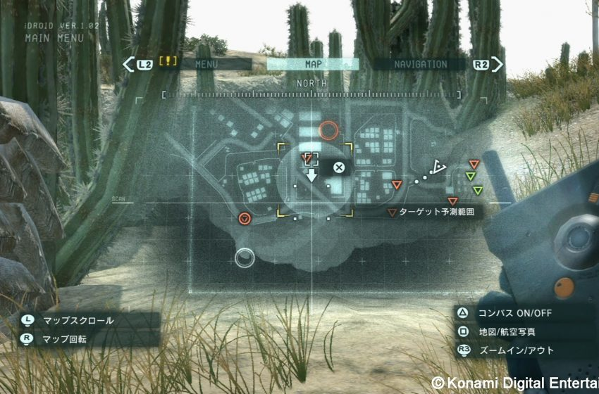 How to locate and use the Water Pistol in MGS V: The Phantom Pain