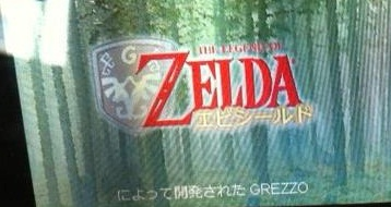 Title Screen of new Zelda Game for 3DS LEAKED?