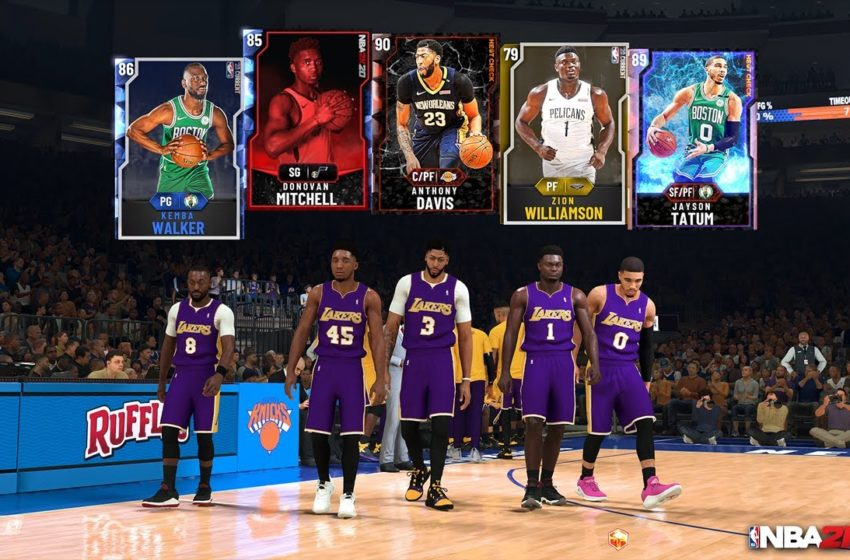 All NBA 2K20 myTeam locker codes (July 2020)