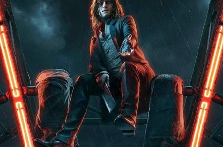 What is the release date of Vampire: The Masquerade- Bloodlines 2?