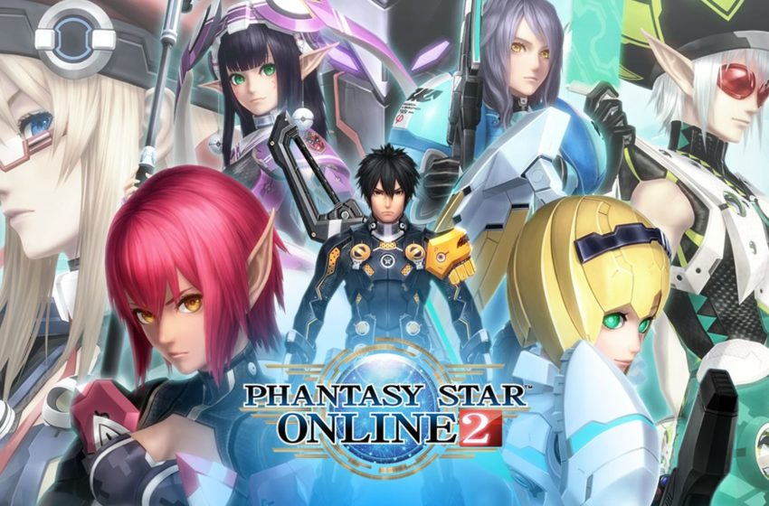 How to uninstall Phantasy Star Online 2 on PC