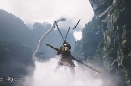 Does Black Myth: Wukong have a multiplayer mode?