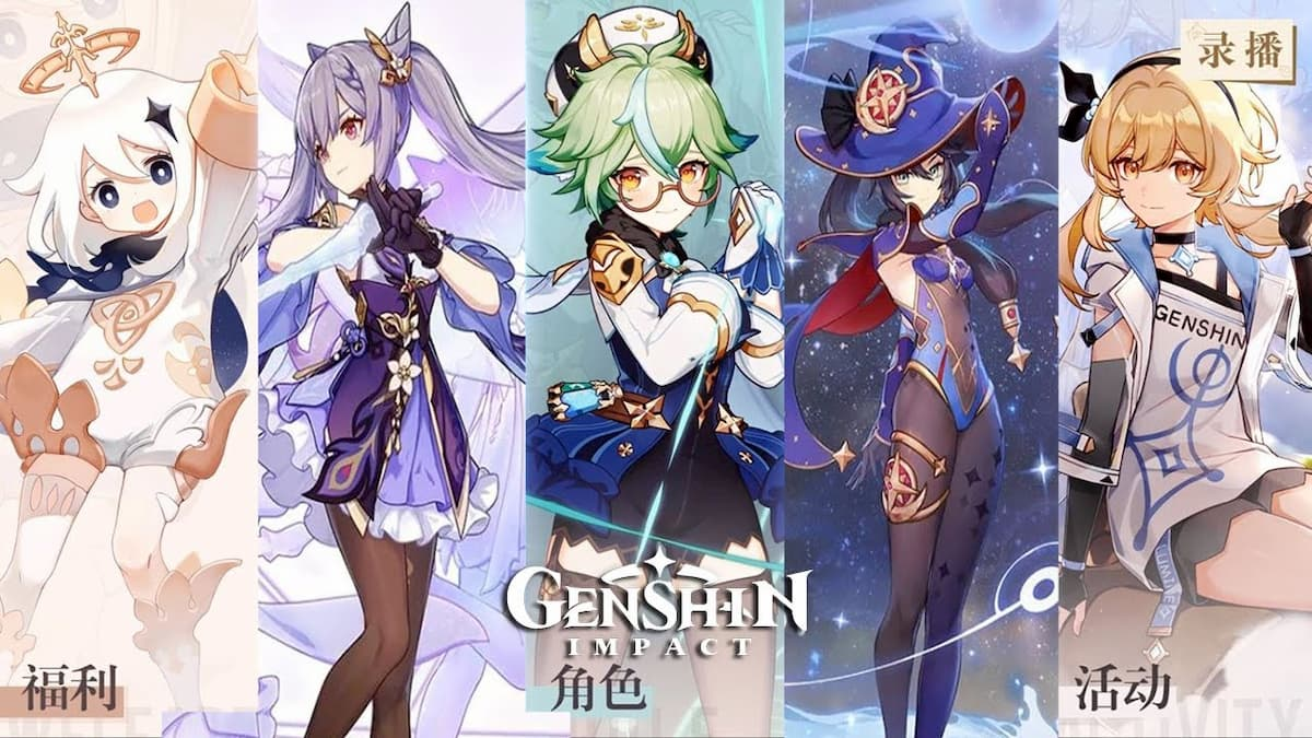 Genshin devs looking to fix Keging and Mona Elemental Burst issue
