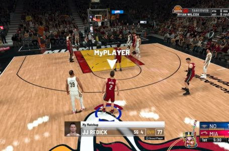 How to change your nickname in NBA 2K21