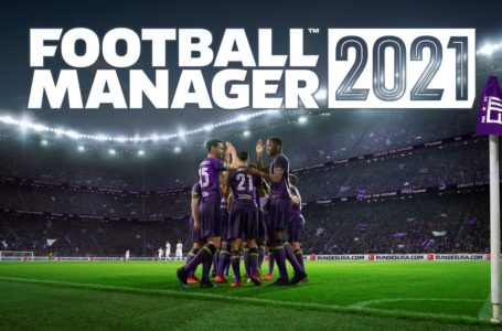 What does the Loan Manager do in Football Manager 2021?