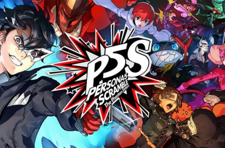 Persona 5 Strikers set for western release in February 2021