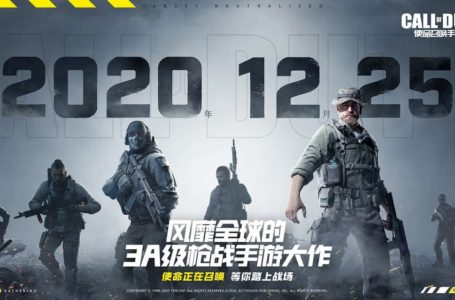 Call of Duty: Mobile Chinese version APK download link for Android