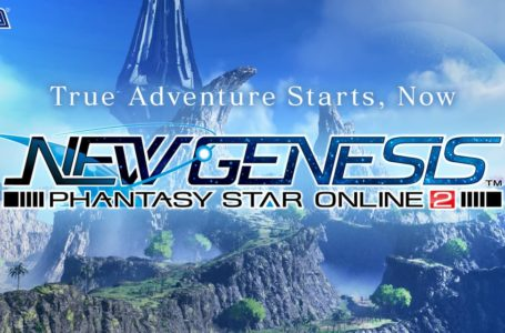 What is the release date for Phantasy Star Online 2: New Genesis?