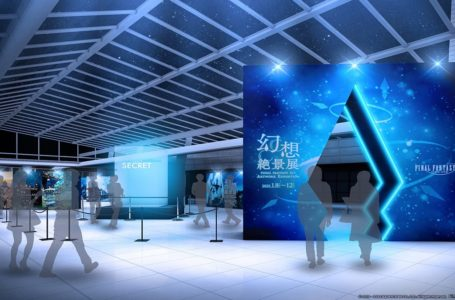 Final Fantasy XIV Tokyo exhibition delayed due to Covid-19 pandemic